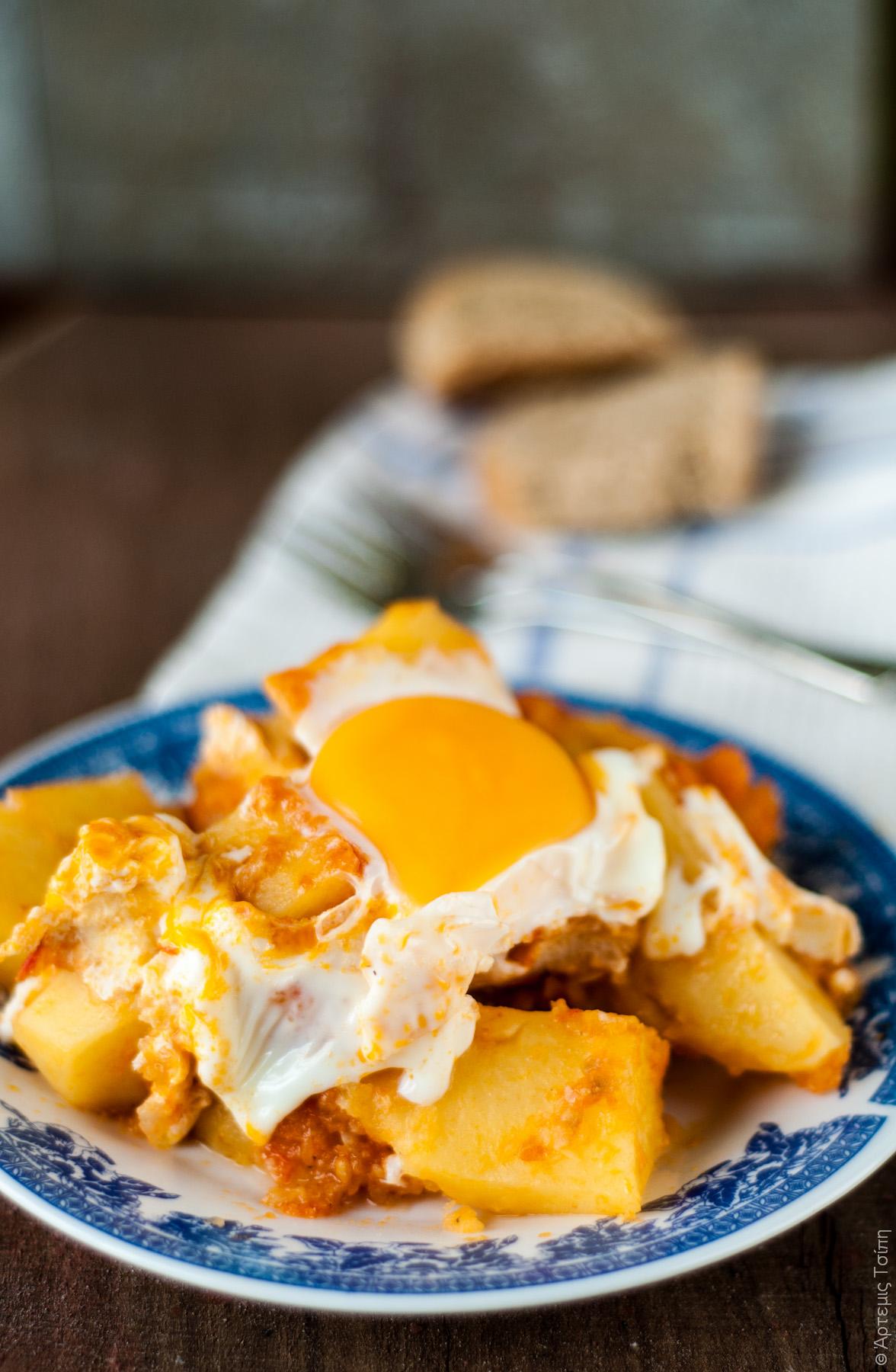πατάτες γιαχνί_αυγά_μπουλέρι