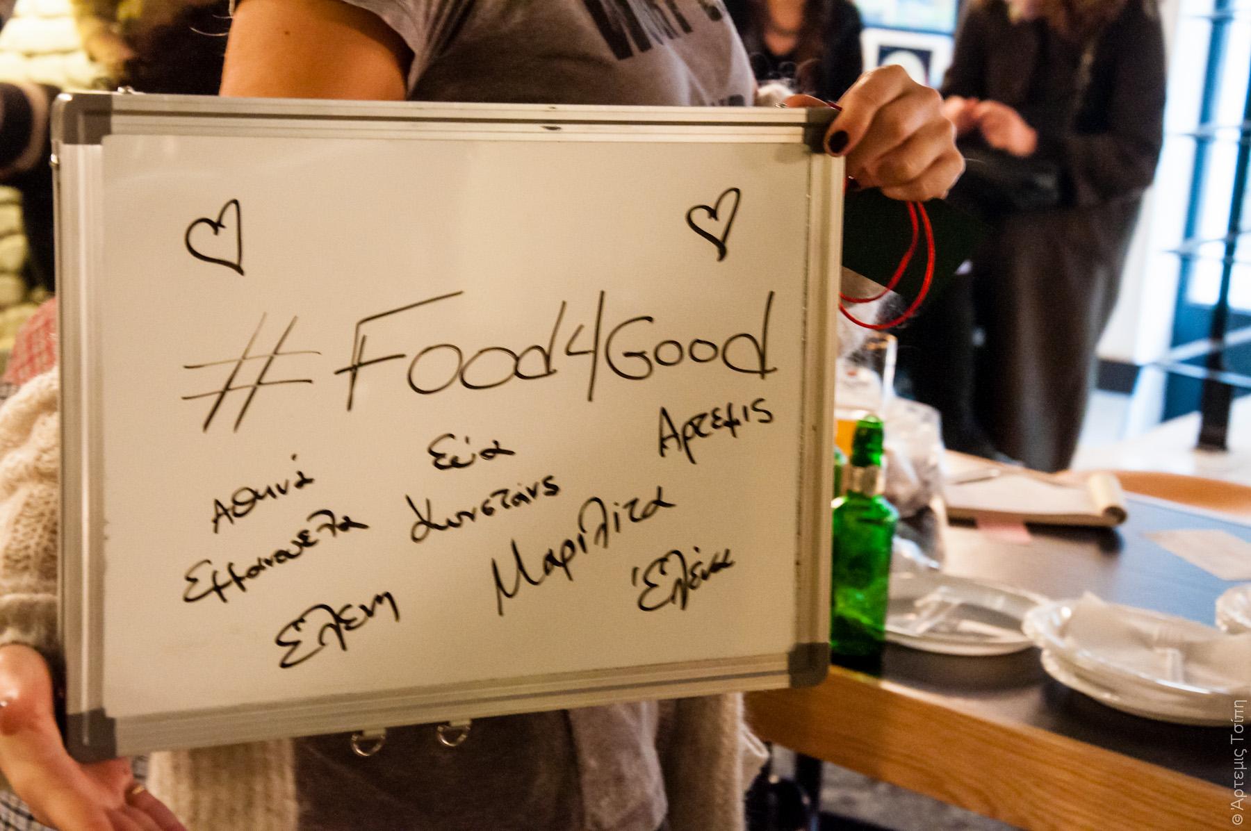food4good3