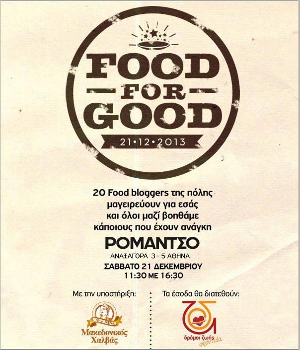 food4good5